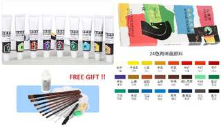 Acrylic Painting Sets