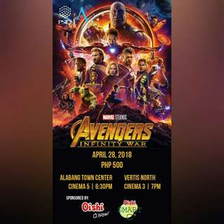 AVENGERS Infinity War Block Screening