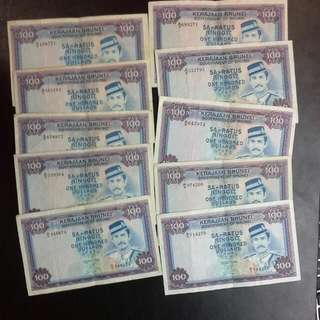 10 Brunei $100 Second Series Notes, Ef To Gvf Condition Wholesale Lot