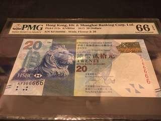 2013年滙豐銀行$20、5條6尾、KF366666, PMG 66EPQ