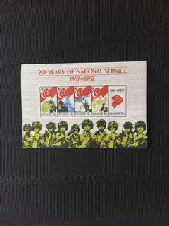 Miniature 1987 Stamp , Free Normal Mail