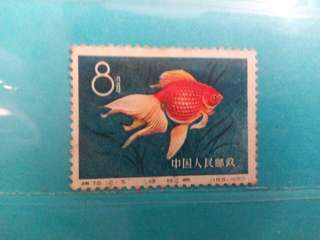 1960 China stamp, Gold Fish