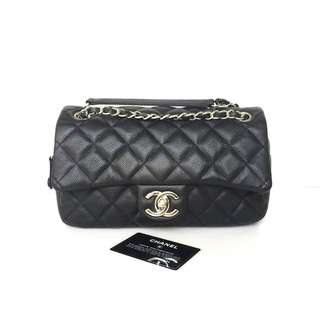 Authentic Chanel Easy Medium Flap