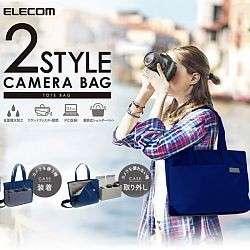 """ELECOM - """"off toco"""" 2STYLE Camera Tote Bag 帆布多功能旅行托特包"""