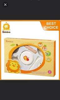 Simba Baby Feeding Food Processor Set