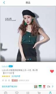🚚 Lulus針織背心上衣