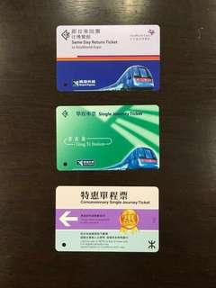 地鐵單程車票