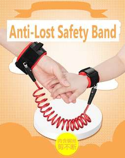 Anti-Lost Safety Band