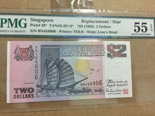 1992 Singapore ship $2 replacement note. TDLR PMG55 EPQ
