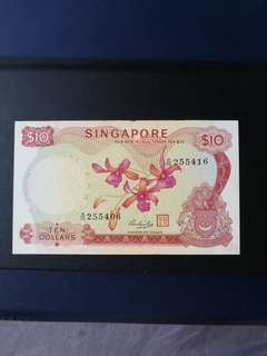 Singapore orchids error 1 serial no jump B/70 255406/255416 original gem unc
