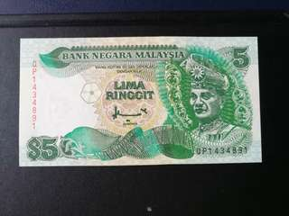 Malaysia 5 ringgit 1995 signed  by Ahmad Don. MAJOR ERROR.Reverse design blank  unc