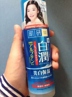 Hada labo whitening lotion with alpha arbutin (rich)