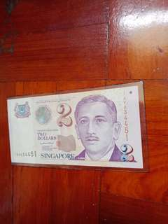 Print error, portrait (paper) LHL $2 AU note 1pcs.