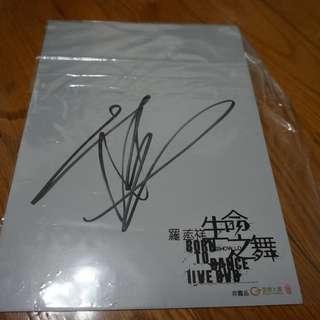 羅志祥親筆簽名紙卡