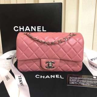 Authentic Chanel Mini Rectangle Pink Flap Bag