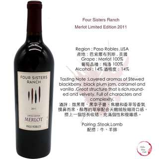 Four Sisters Ranch Merlot Limited Edition 2011