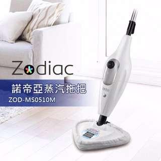 🚚 【諾帝亞】蒸汽拖把(ZOD-MS0510M)