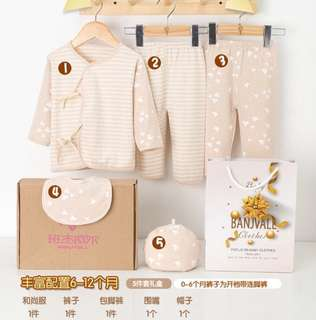 Baby 6-12 month Gifts Set