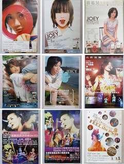 【徵收】容祖兒Joey絕版未拆封CD/VCD/DVD/唱片及演唱會海報Poster/演唱會週邊