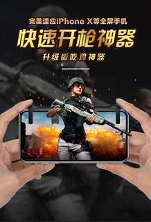 PUBG / ROS / FREE FIRE - Mobile Shooter 吃鸡神器