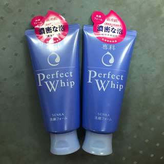 [SHISEIDO] Perfect Whip Foaming Cleanser