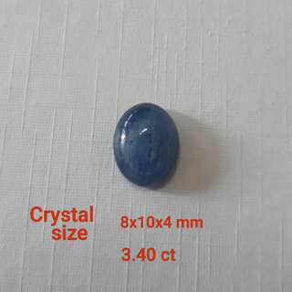 Very Nice Kyanite cabochon. Good price.