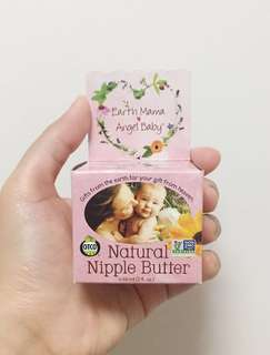 BN EARTH MAMA ANGEL BABY NATURAL NIPPLE BUTTER