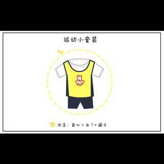 賴冠霖 20cm 玩偶娃衣 【2】