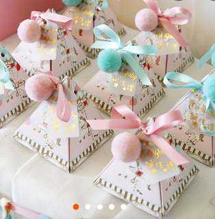 Baby shower favor/ gift box