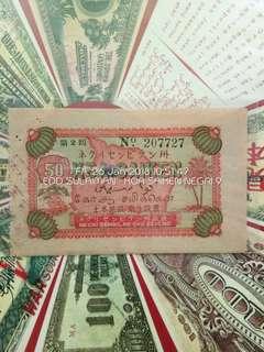 Loteri Jepun