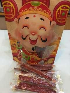 🚚 我最近吃到一款Q版財神爺獨立包裝的蜜汁跟川辣兩種口味的厚豬肉條~~很軟嫩不會硬😋超好吃!吃過還想再吃 要不要一起買?