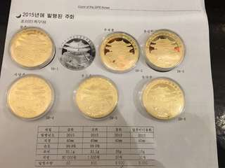 🙀🎋Coins Of the DPR Korea 限量版3千SET 北朝鮮🙀🎋
