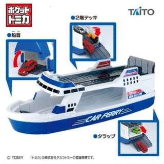 🌟Takara Tomy XL Tomica Big Ferry Cruise Ship Boat Pocket Tomica Big Series - Japan Toreba Crane exclusive