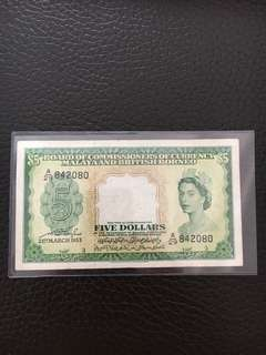 1953 portrait of Queen Elizabeth II board of Commissioners of Currency Malaya and British Borneo (fine condition)