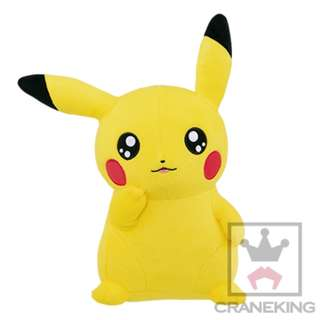 BNWT 24cm Pokemon Pikachu Plush! Original Imported! *Limited Qty*