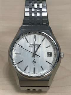 Seiko Vintage King Quartz 1975 0852-8001