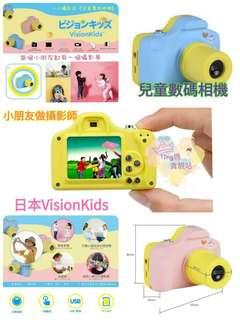 原裝行貨日本VisionKids Camera正品一年保養