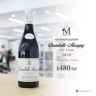 【💃🏻就要優雅到底💋】【愛Burgundy人士 至愛產區Chambolle Musigny 1er Cru🥇】