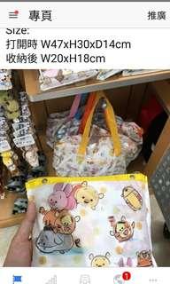 日本廸士尼Q 版防水購物袋(超輕身)