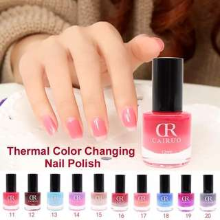 Thermal Color Changing Nail Polish 12ml