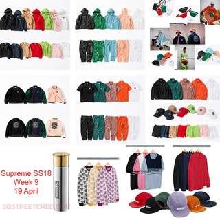 Supreme SS18 week 9 preorder