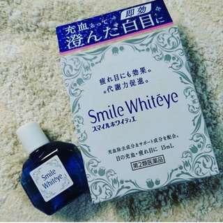 Smile whiteye 眼藥水
