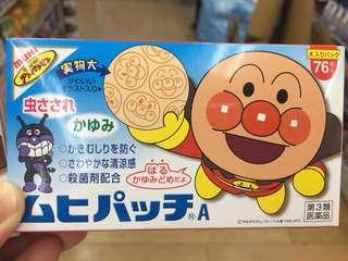 麵包超人蚊貼 日本連線 防蚊