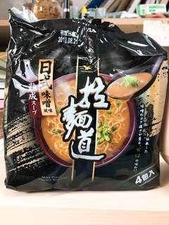 拉麵道-日式味噌風味