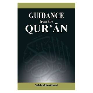 ​Guidance from the Qur'an