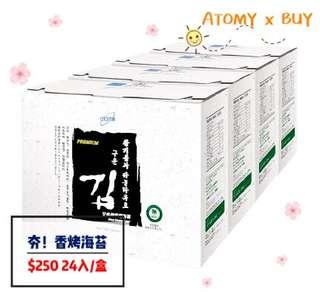 ✨艾多美✨香烤海苔 / 一箱4盒/一盒24包✨