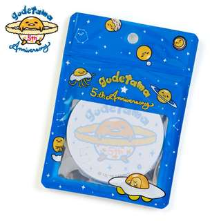 Japan Sanrio Gudetama 5th Anniversary Collection 2018 Sticky Note (planet)