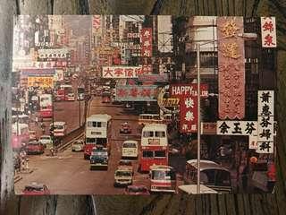 八十年代彌敦道街景實寄明信片