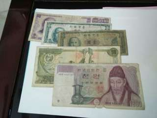 Lot Of Mixed Foreign Banknotes