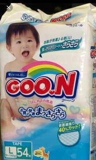 Diapers goon made in japan new carton 4pkts